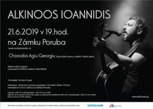 Ο Αλκίνοος Ιωαννίδης στην Οστράβα